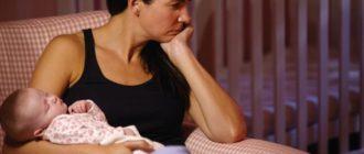 депрессия-и-усталость-в-декрете