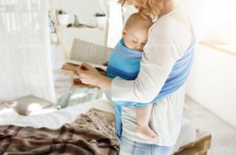 полезные привычки молодой мамы