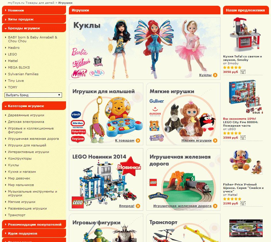 игрушки для деток до года