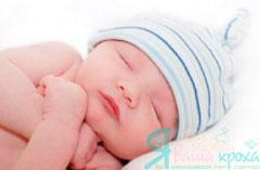 новорожденный-боится-своих-рук