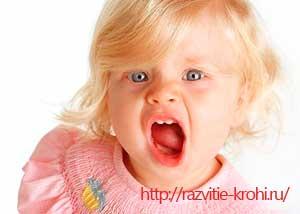 черты характера ребенка
