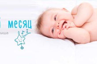 ребенок-развитие-3-месяц