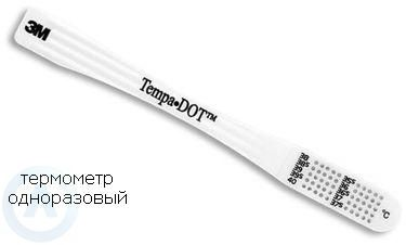 Одноразовый термометр