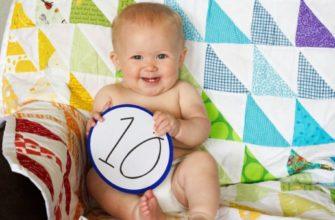 Что умеет и должен уметь ребенок в 10 месяцев