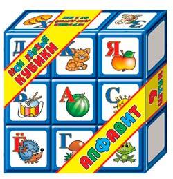 Кубики-для-обучения-чтению