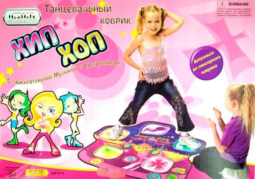 Танцевальный-коврик