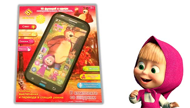 Интерактивный 3D телефон Маша и медведь