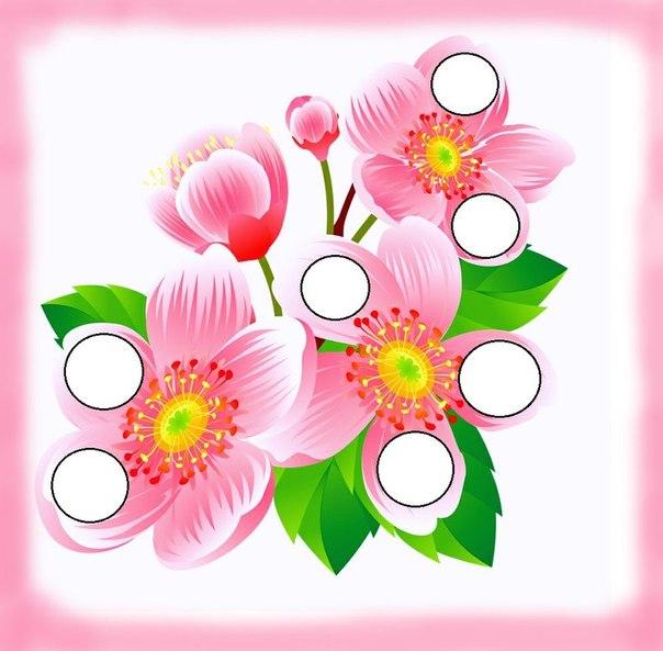 заплаточки цветок