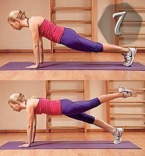 Упражнение 7: Мах ногой