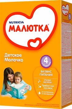 Детское молочко МАЛЮТКА 4