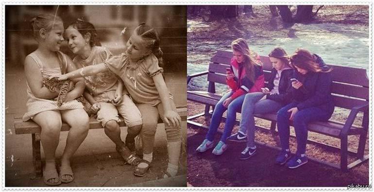 наше детство