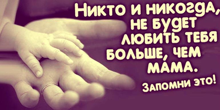 119716995_w38jwUO4nNc