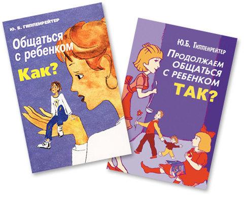 Obshchat`sia-s-rebyonkom-Kak