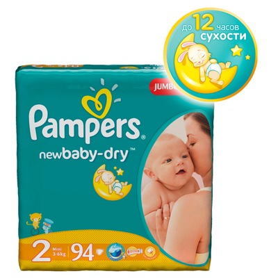 Pampers New Baby-Dray