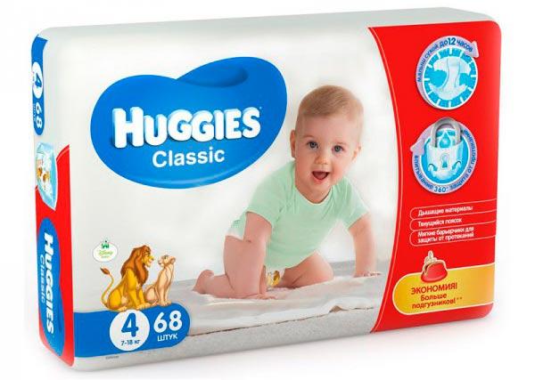 Podguzniki-Huggies