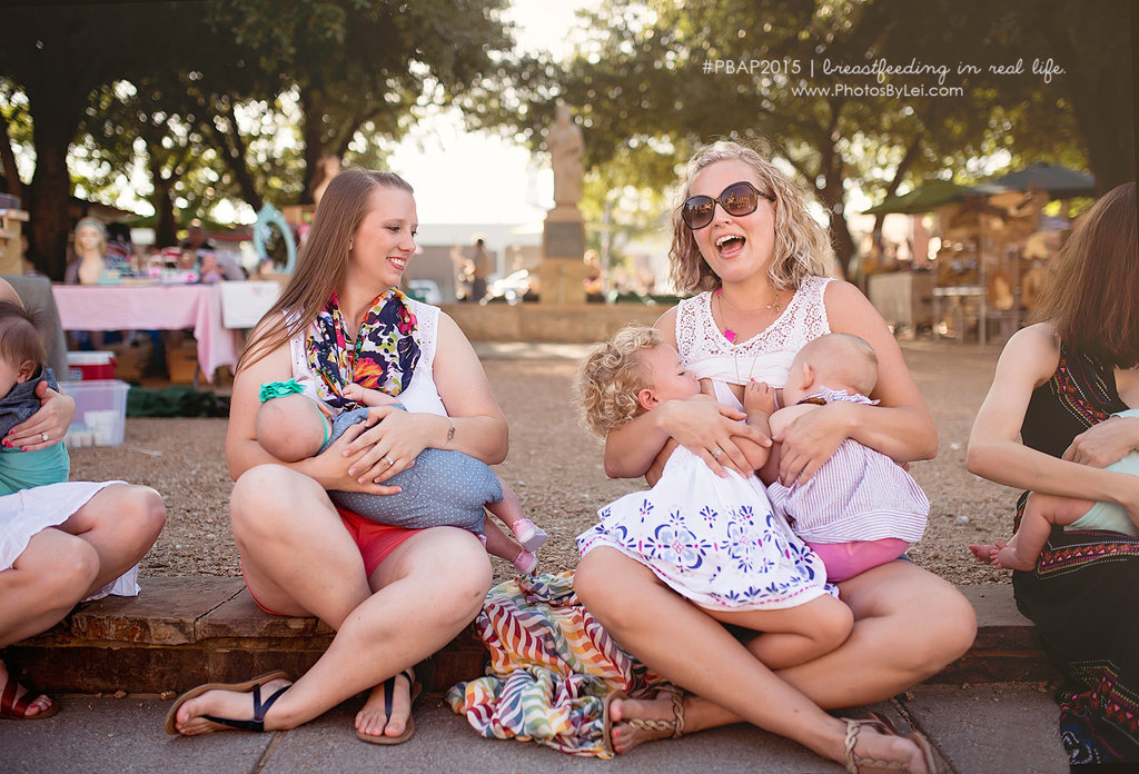 комим грудью в парке