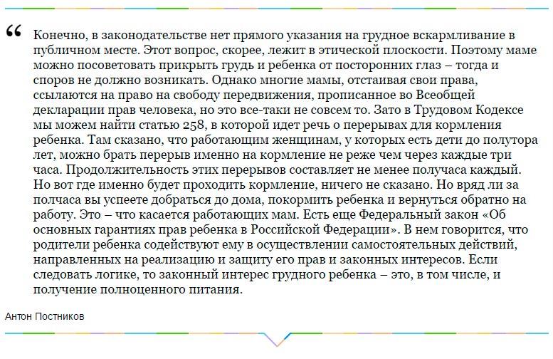 kommentarii`-s-deti-mai`l-ru
