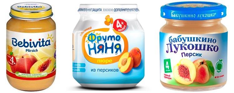 персиковое-пюре