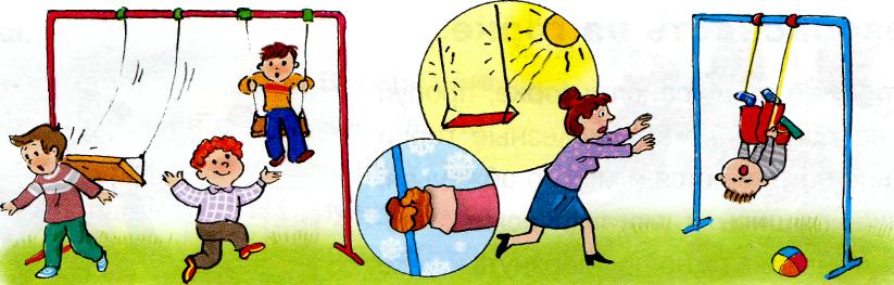ребенок играет на детской площадке