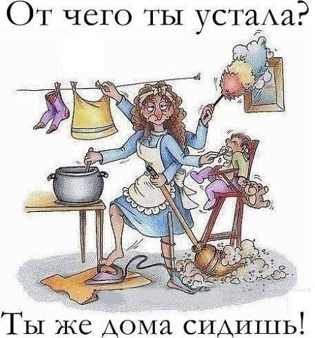 mama-v-dekrete-sidit-doma