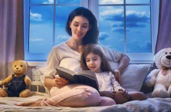 читать сказки ребенку
