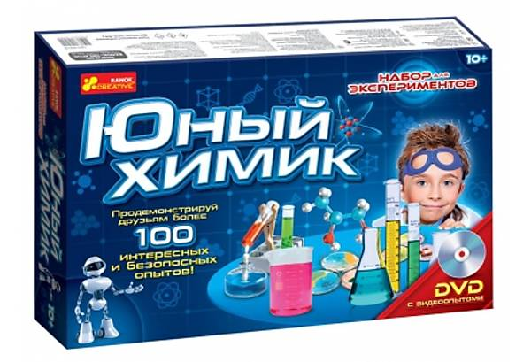 набор для химических опытов для детей