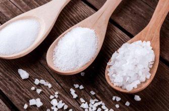 соль и сахар ребенку