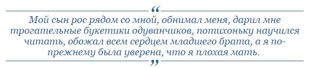 цитата-инны-1.jpg
