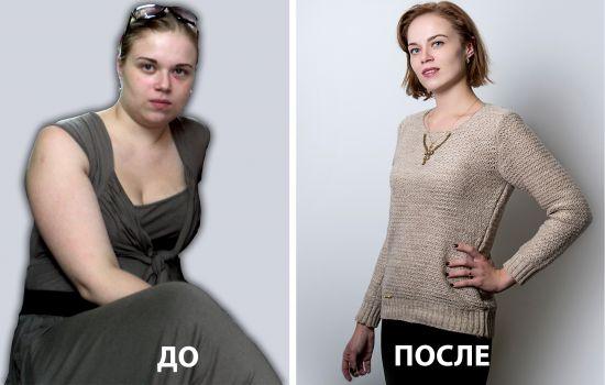 похудела со 100 до 55