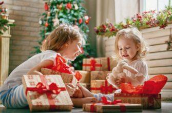 подарки ребенку на новый год