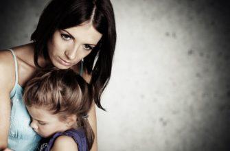 тревожная мать
