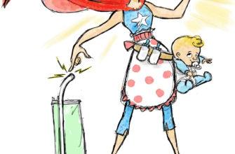 супер умения молодой мамы