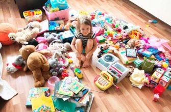 Как приучить ребенка убирать свои игрушки
