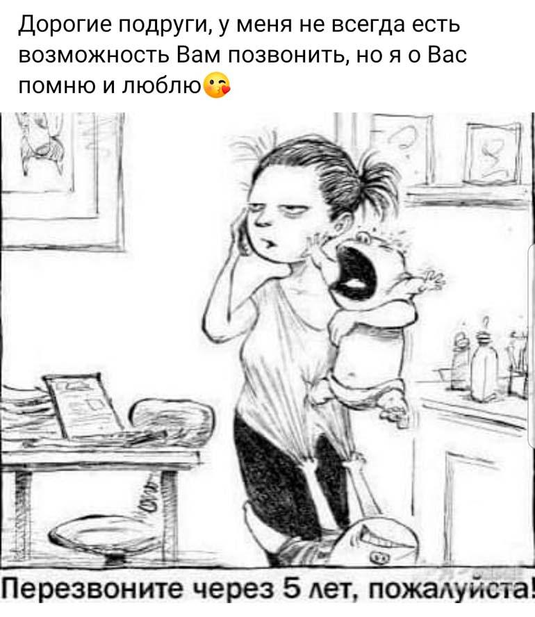 подруги-и-мама-с-детьми_