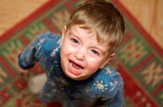 Ребенок отказывается идти в детский сад