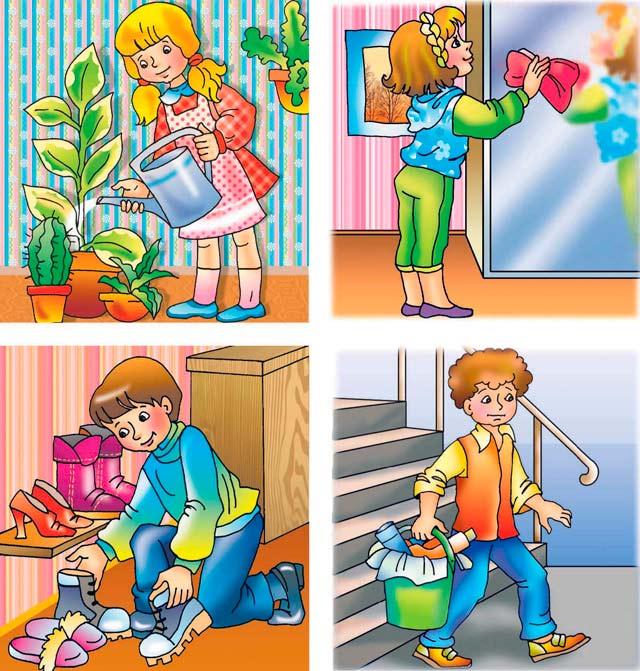 помощь ребенка по дому