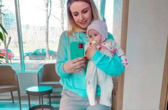 Юля и Мия