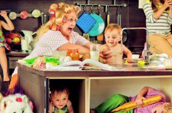 молодая мама и домашние дела
