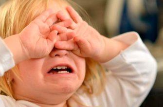 ребенок-плачет