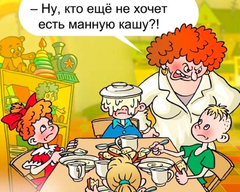 злой-воспитатель-в-детском-саду