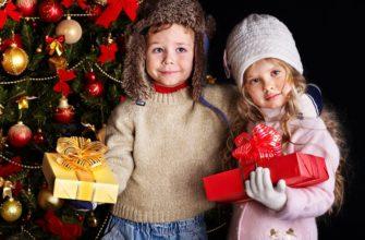 подарок ребенку на новый год