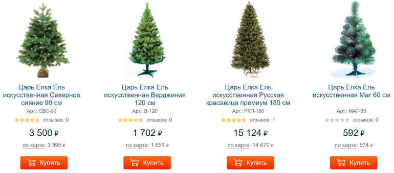 искусственные-елки