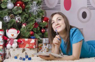 желание молодых мамочек на новый год