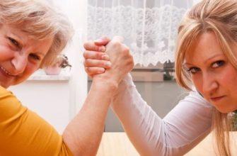 5 главных ошибок в общении со свекровью